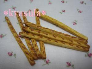 008_convert_20110808203836.jpg