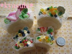 013_convert_20110926192644.jpg