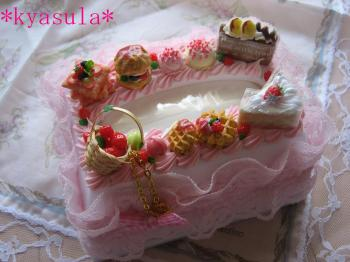 IMG_5091_convert_20110525173509.jpg
