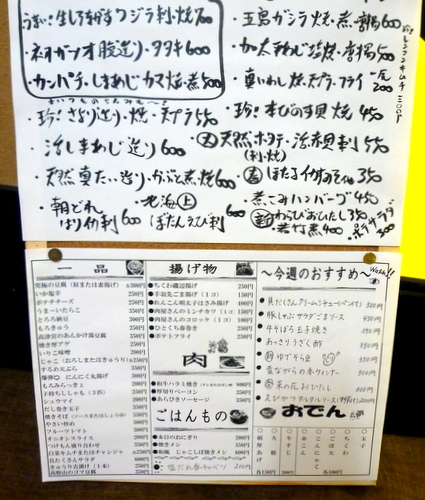 2011.1.7 200