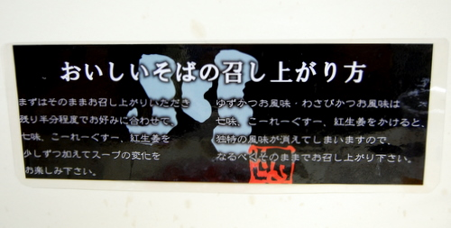 2011.05 006
