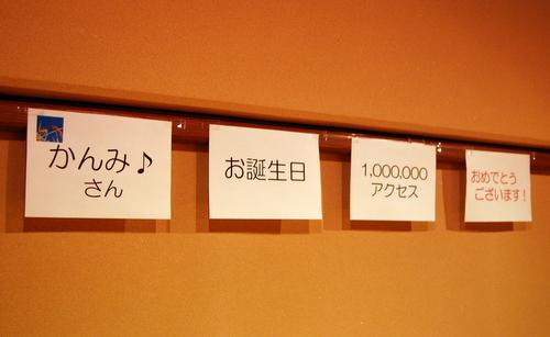 2011.05 004