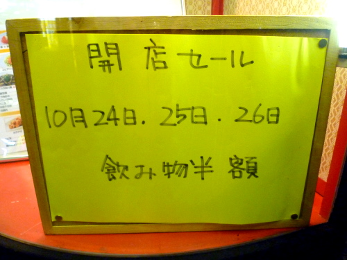 2011.05 130