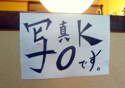 2011.05 088