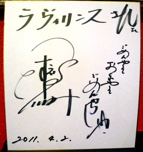 2011171.jpg