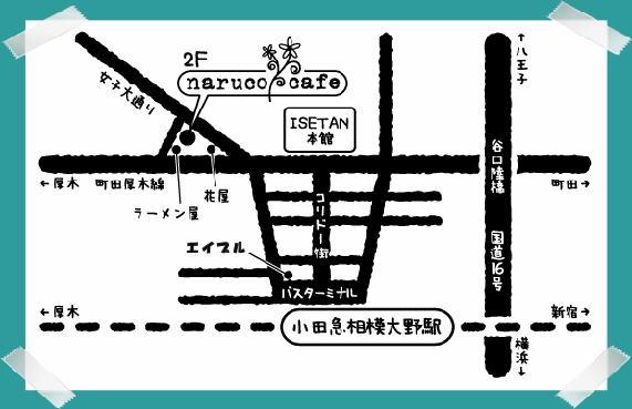 naruco_map1.jpg