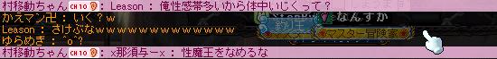拡声器12