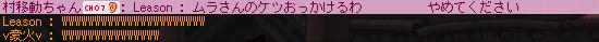 拡声器13