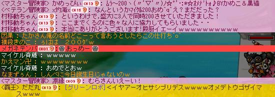 拡声器10