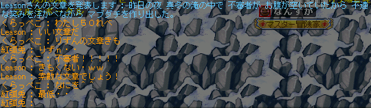 SS100320-012.png