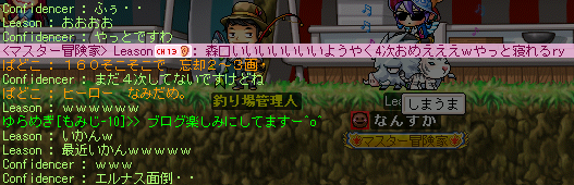 SS100320-015.png