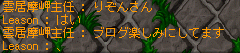 SS100320-016.png