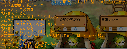 a_20100305022558.png