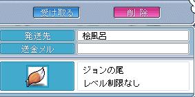 jn_20100322001057.png