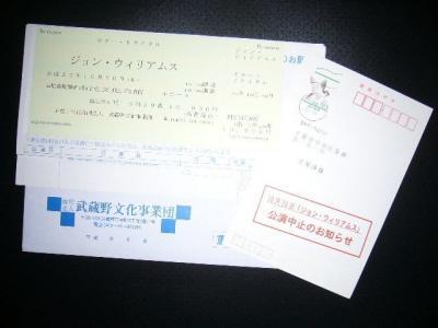 P5090630b.jpg