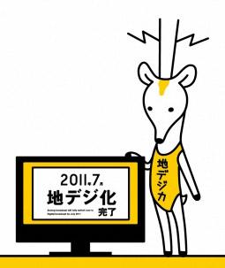 chidejika21.jpg