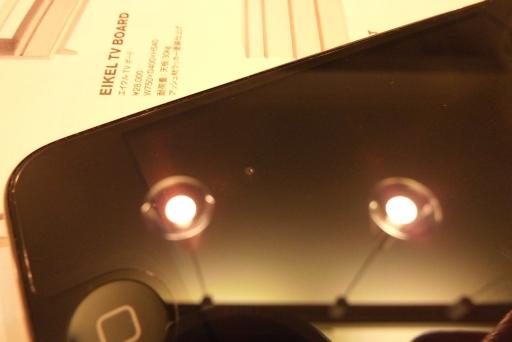 レイアウト 4th iPod touch用防指紋光沢保護フィルム RT-T4F/CR