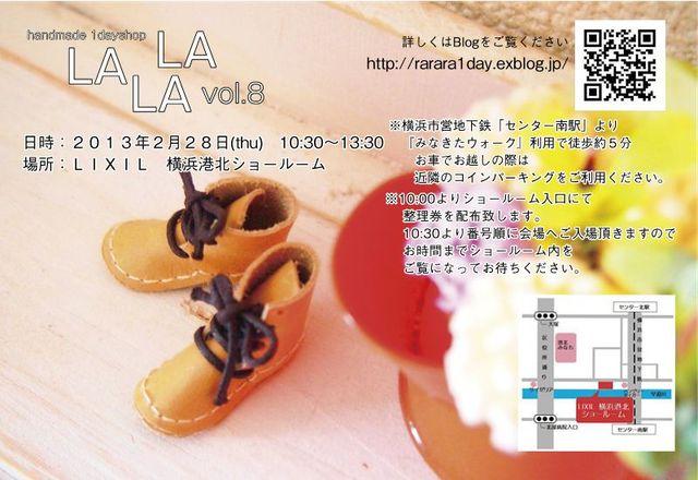lalala 8