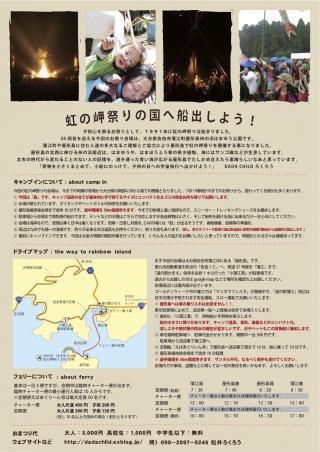 niji2_convert_20100428215040.jpg