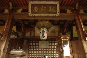 弘仁寺本堂