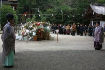 古神符焼納祭