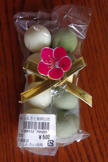 梅の実入りチョコレート1
