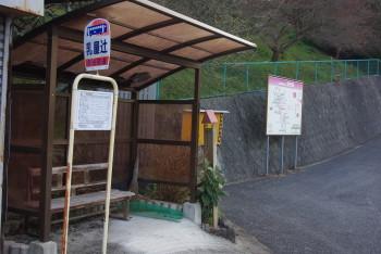 バス停1乳屋辻