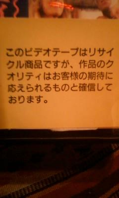 100127_0513~01.jpg