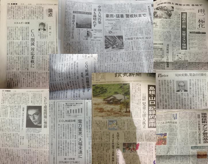 Kankyoukiji1.jpg