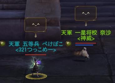 ぶろぐ@84