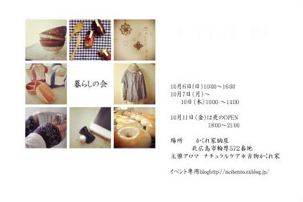 4_20131006094513916.jpg
