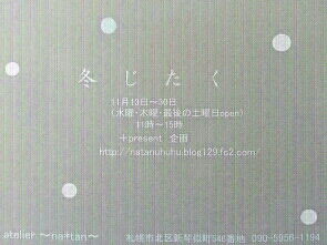 fc2_2013-11-08_02-52-20-320.jpg
