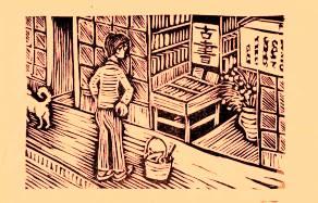 『昔日の客』表4