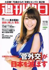 CCE20101119_00001.jpg