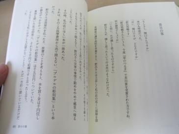 IMG_0907.jpg