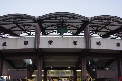 大谷津球場