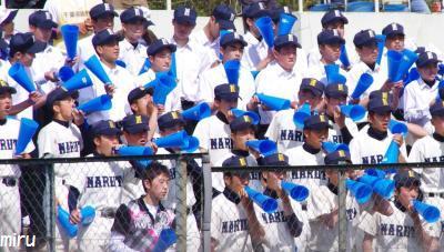 成東応援団1