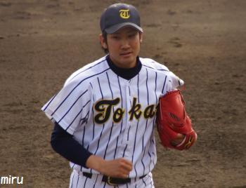 TOKAI18