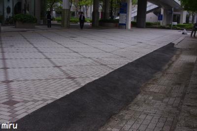 海浜幕張駅前1