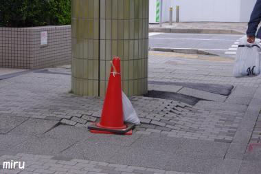 海浜幕張駅前4