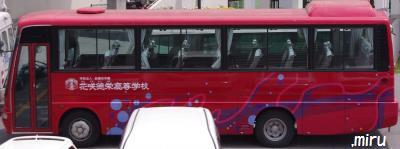 花咲徳栄号