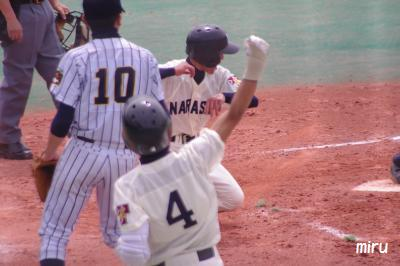 田中くんホームイン