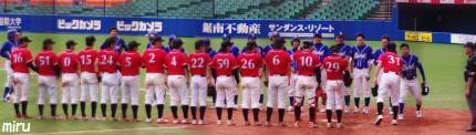 松戸BCVS大富士BC8