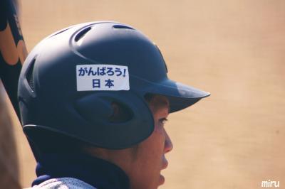 日大習志野戦8