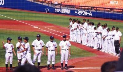 日本VSスリランカ4