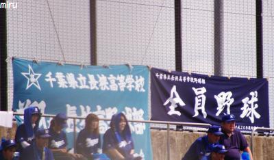 二松学舎柏VS長狭2