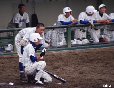 二松学舎柏VS長狭13