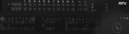 9月28日市船VS習志野