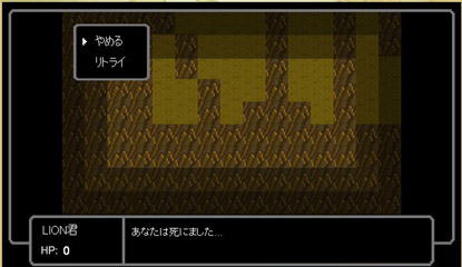 20100308_4.jpg