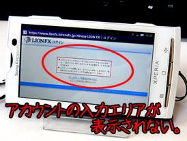 20100402_1.jpg